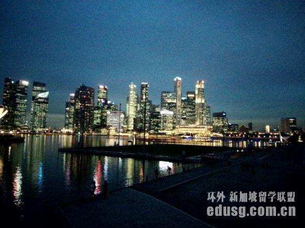 新加坡私立大学回国就业