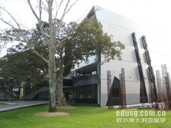 澳大利亚新南威尔士大学电信专业