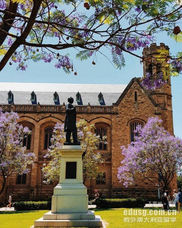 本科留学澳洲阿德莱德大学