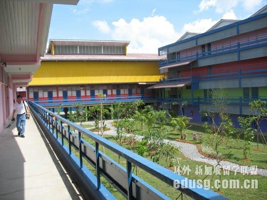 新加坡博伟国际教育学院费用