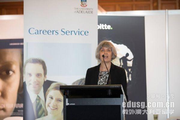 澳洲硕士留学回国找工作