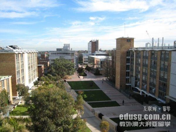 新南威尔士大学附近公寓