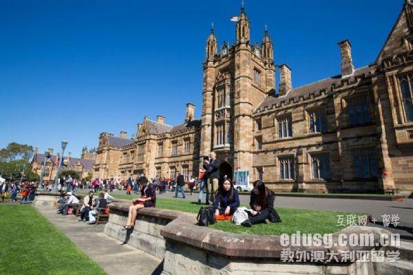 悉尼大学和莫纳什大学哪个好
