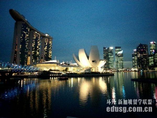 新加坡读研的费用低吗