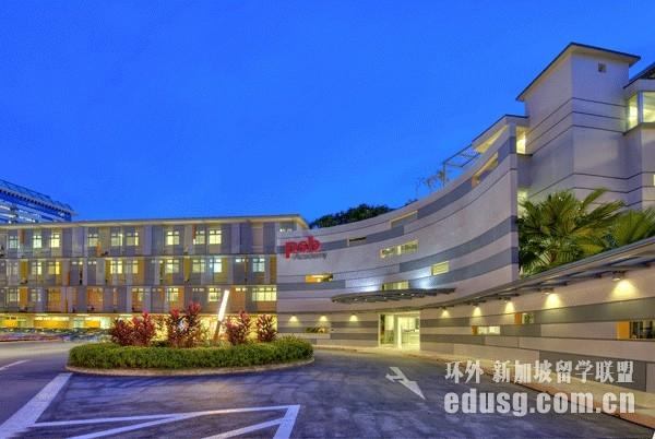 新加坡psb大学大众传媒专业介绍