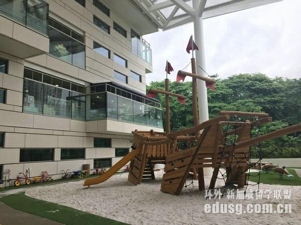 新加坡幼儿园的学费多少钱一个月