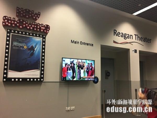 新加坡斯坦福美国国际学校