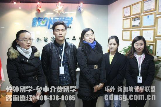 新加坡爱信国际学院徐老师亲临教外留学