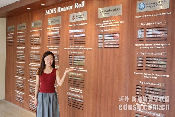 教外留学老师受邀去新加坡管理发展学院进行访问