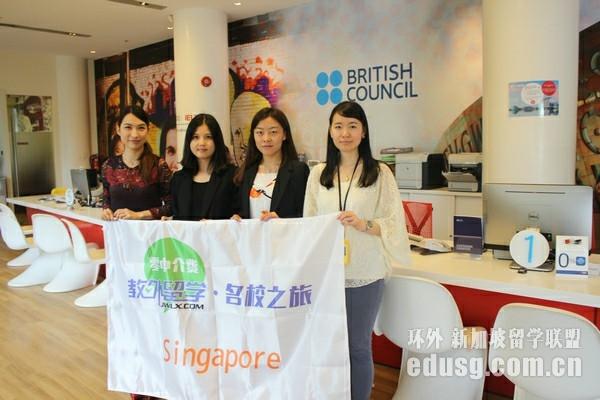 教外留学应邀访问新加坡英国文化协会