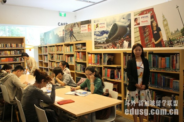 教外留学受邀访问新加坡英国文化协会