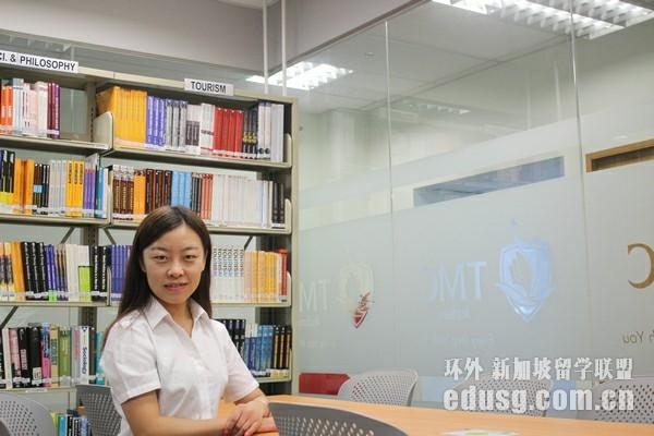 教外留学顾问前去新加坡TMC学院访问