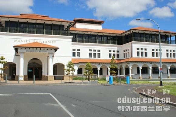 新西兰梅西大学科学院
