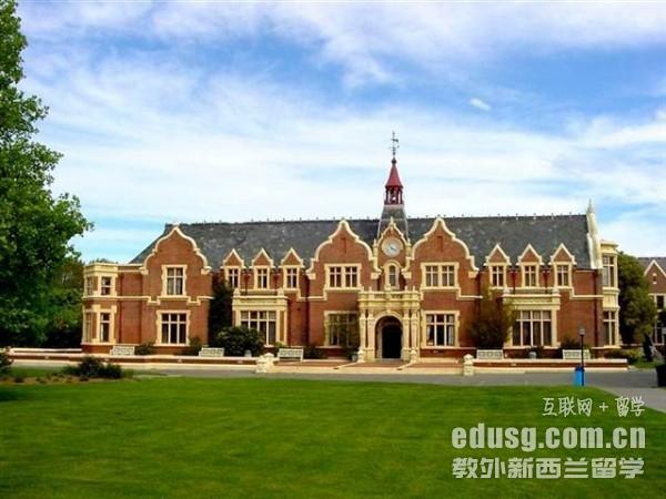 新西兰林肯大学研究生专业