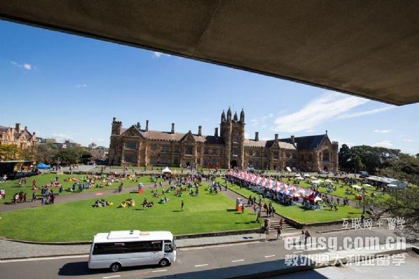 悉尼大学商学排名