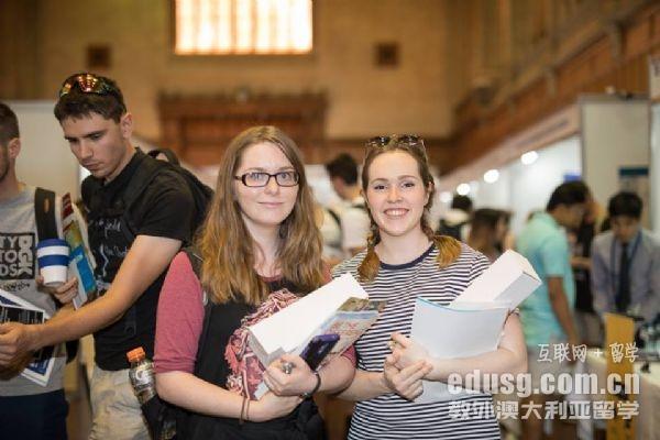 澳大利亚留学国外大学排名