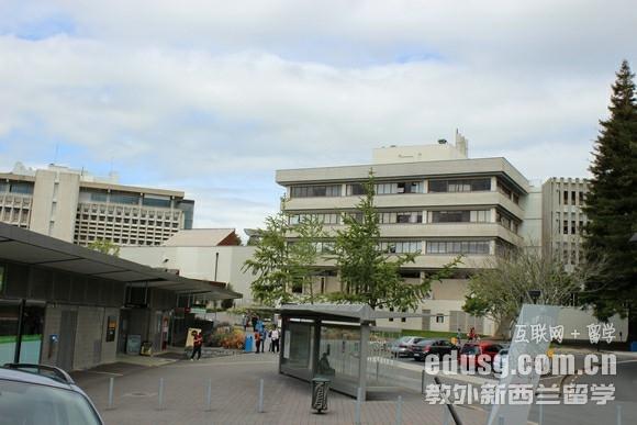 新西兰怀卡托大学读研