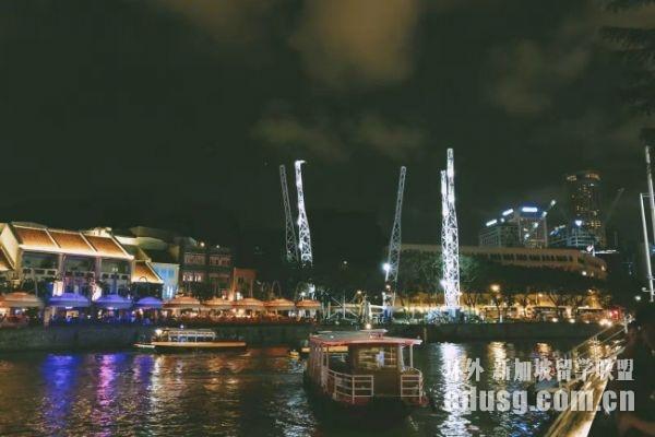 新加坡读研究生费用明细
