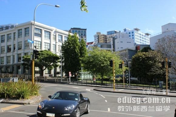 新西兰金融研究生院校排名