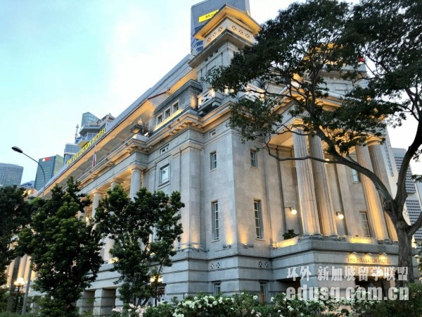 新加坡读书学费多少