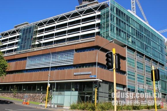 新西兰读研工作签证