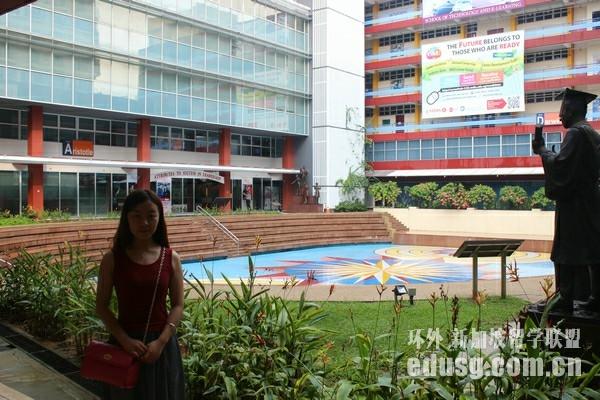 新加坡管理发展学院文凭