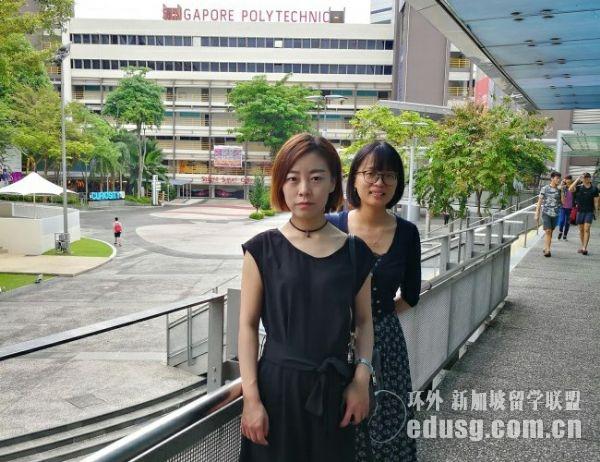 新加坡理工学院招生