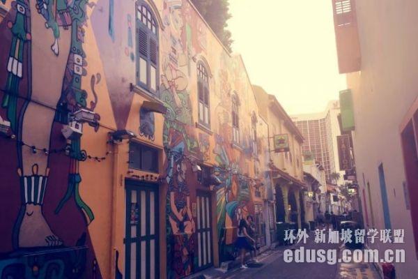 小孩子到新加坡留学