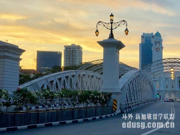 新加坡旅游研究生