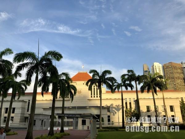 新加坡上初中条件费用