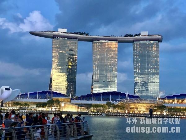 去新加坡留学得多少钱