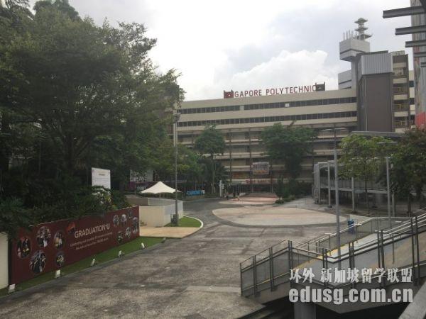 新加坡的理工学院读几年