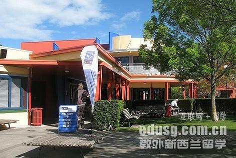 新西兰东部理工学院入学