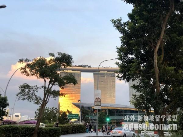 去新加坡读研一年费用是多少钱