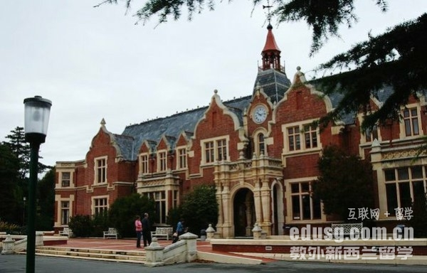 新西兰林肯大学住宿