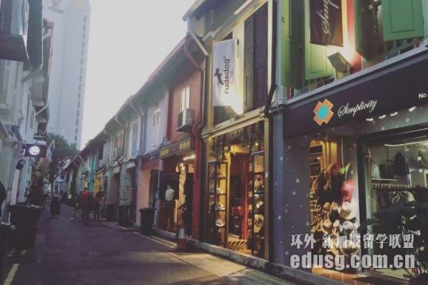 去新加坡上幼儿园费用是多少