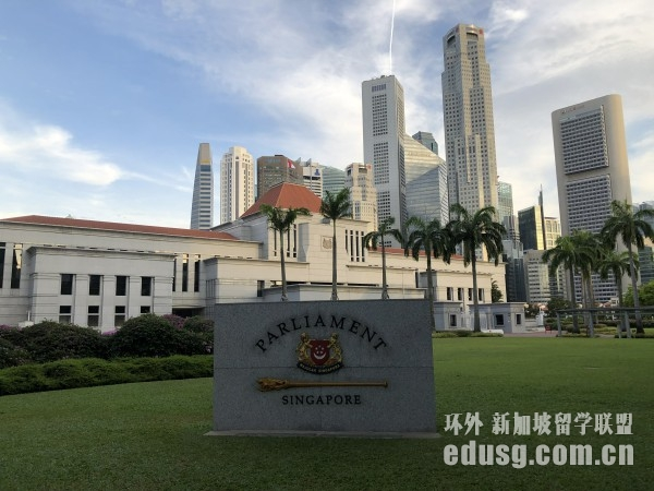新加坡计算机硕士专业