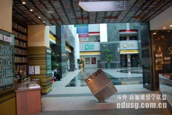 新加坡管理学院读研申请条件