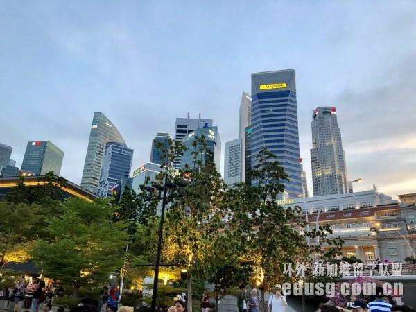 新加坡上大学学费