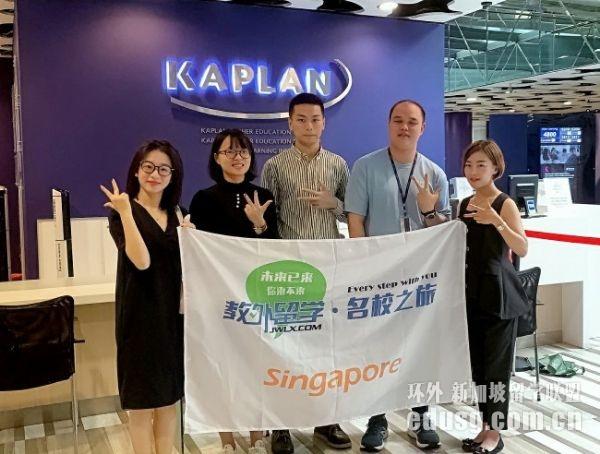 新加坡学英语费用