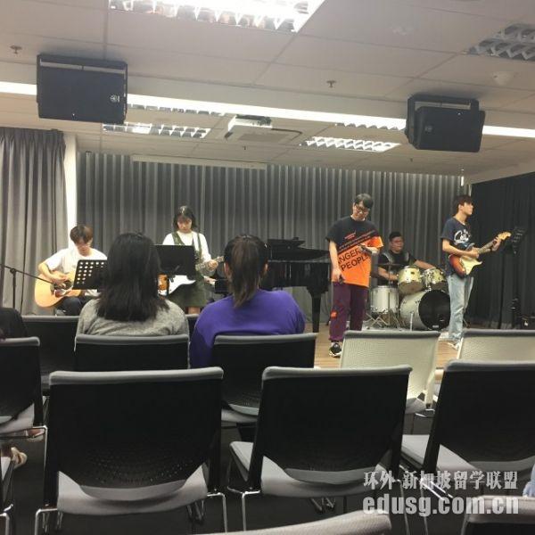 怎么申请新加坡莱佛士音乐学院读研