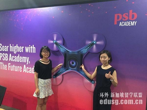 新加坡A水准考试考不上怎么办-新加坡psb学院