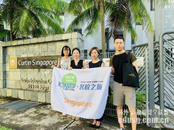 新加坡A水准考试考不上怎么办-新加坡科廷大学