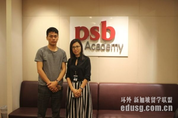 孩子去新加坡留学