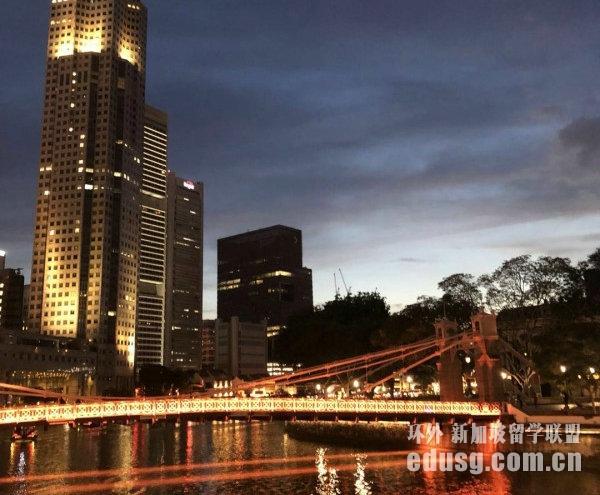 新加坡留学签证哪里办