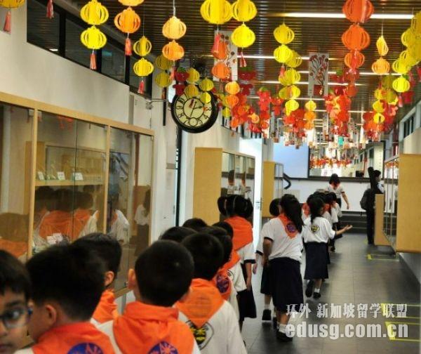 新加坡三育中小学学费