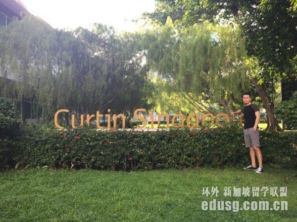 新加坡科廷大学在中国算几本