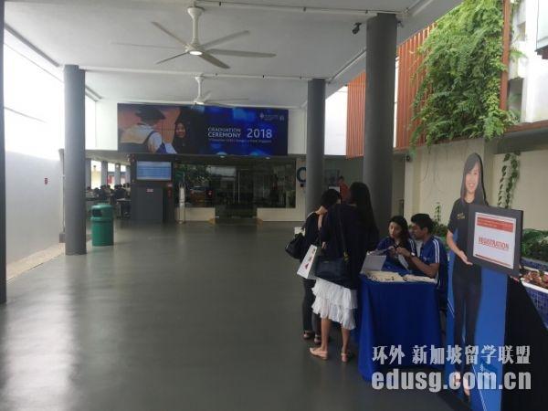 jcu新加坡有什么专业