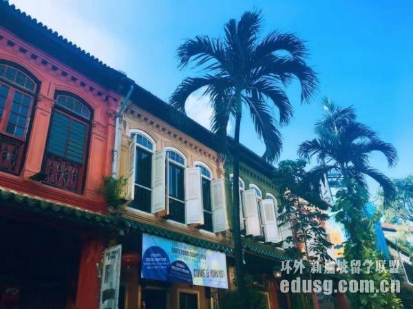 新加坡留学前景怎么样