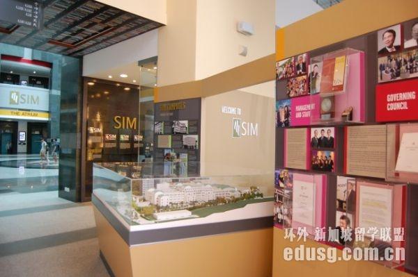 新加坡sim开学时间
